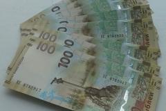 банкнота Крым 2