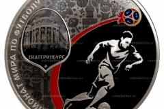 монета футбол 3