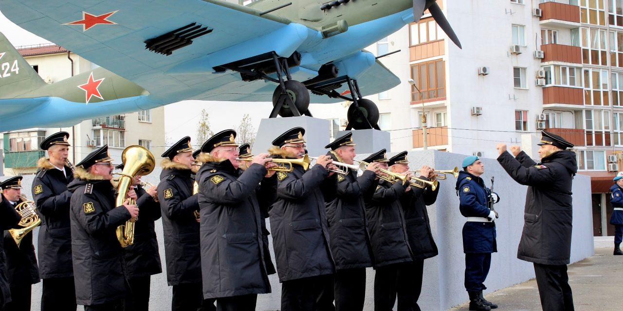 ДЕНЬ КОНСТИТУЦИИ В НОВОРОССИЙСКЕ ПРОШЕЛ ПОД КРЫЛОМ ШТУРМОВИКА ИЛ-2